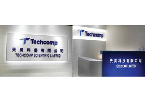 Techcomp Hong Kong office has moved to a new home!